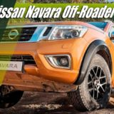 Navara OFF-ROADER AT32